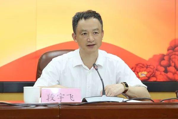 【访谈预告】2019年6月28日上午10时专访省卫生健康委主任段宇飞