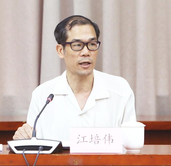省中医药局机关党委.jpg