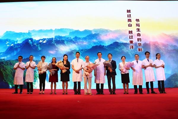 广东省举办庆祝中国医师节暨骆抗先同志先进事迹报告会