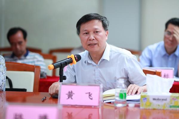 省卫生健康委党组副书记、副主任黄飞讲话.JPG