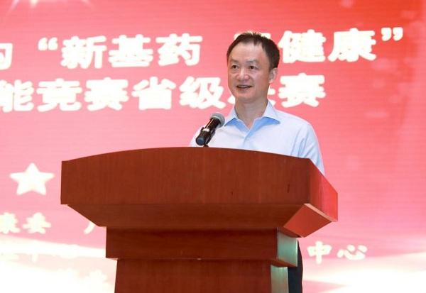 广东省卫生健康委党组书记、主任段宇飞讲话.jpg