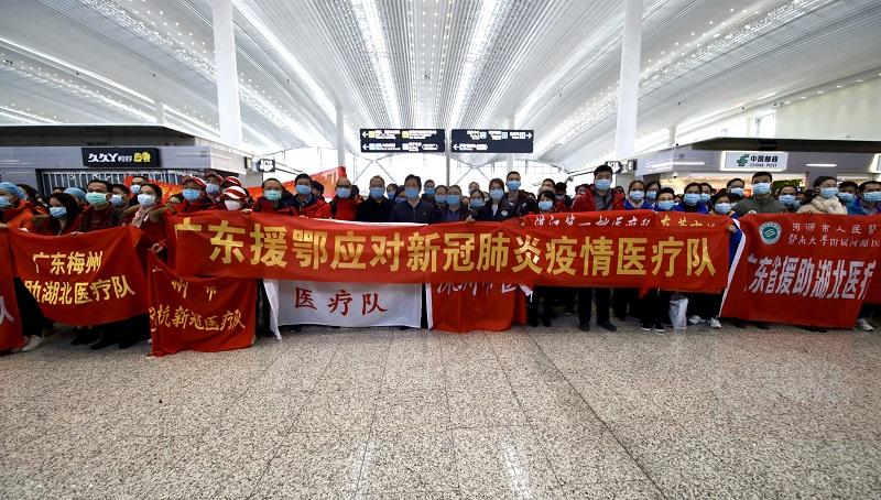 再次增援438人!广东援助湖北医疗队员超千人