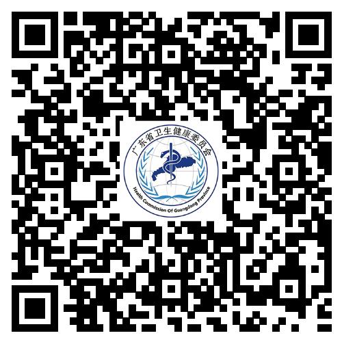 微信图片_20200224172710.png