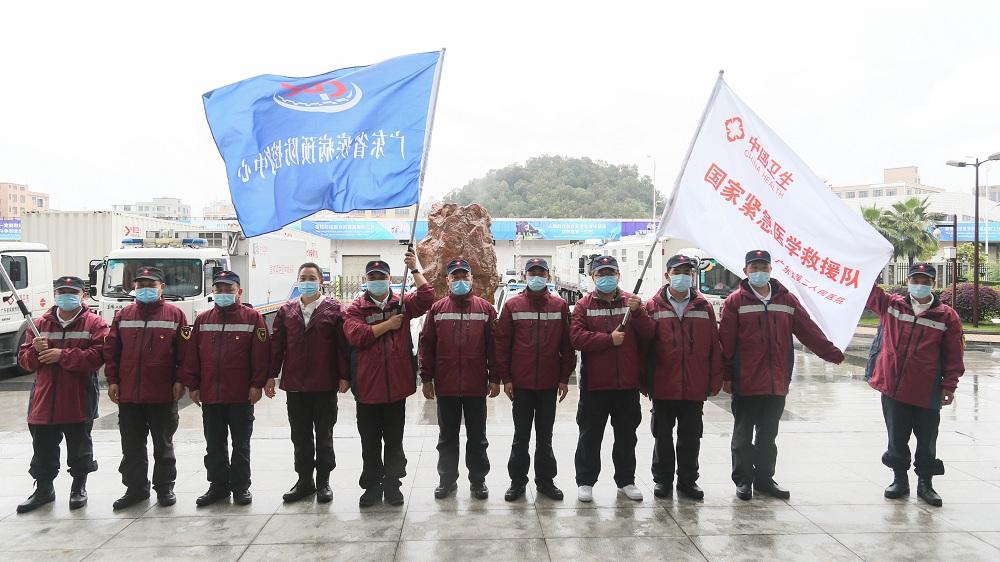 广东省支援湖北移动P3实验室 国家(广东)紧急医学救援队完成任务返粤