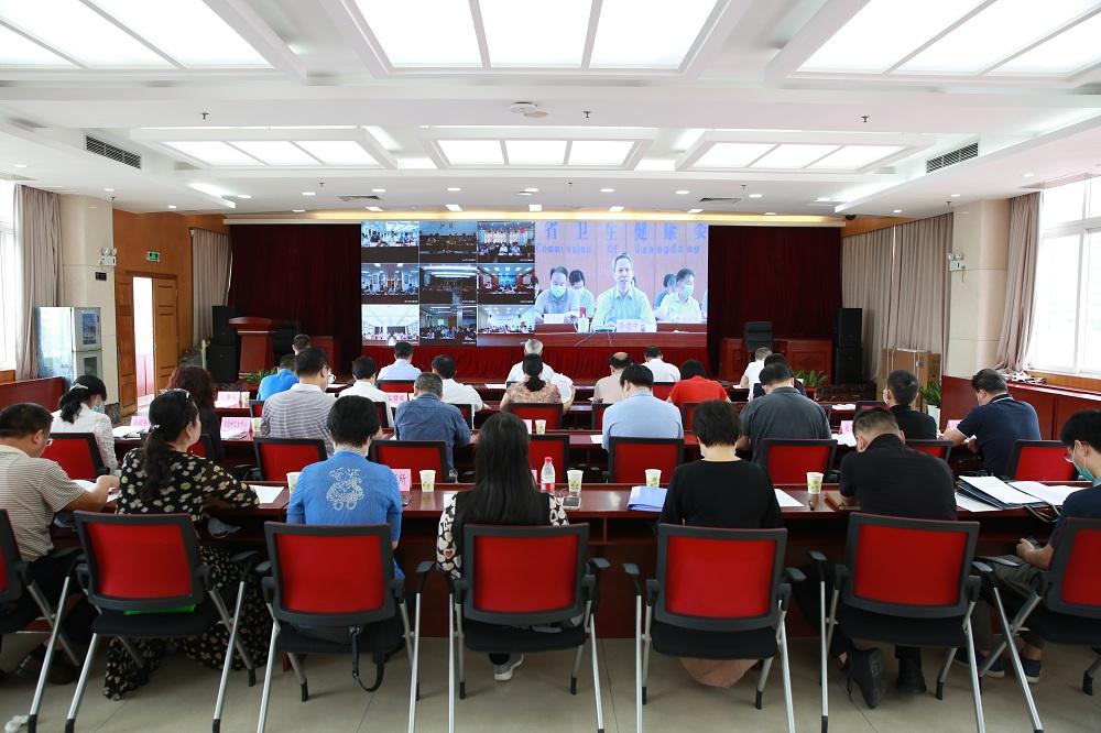 2020年全省基層衛生健康工作視頻會議在廣州召開
