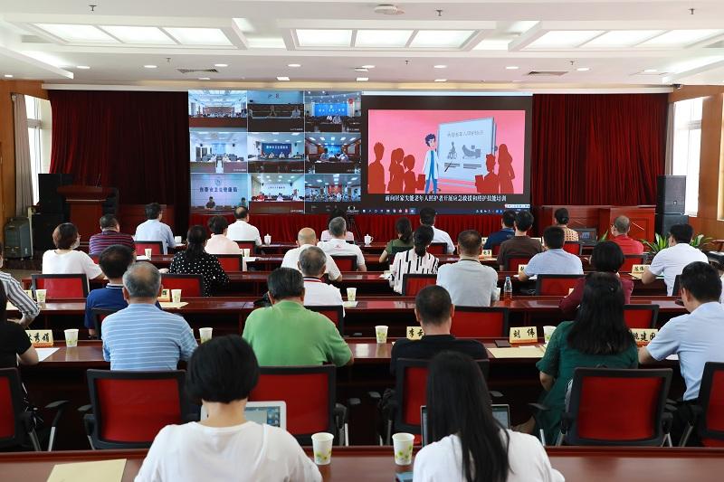 播放老年健康服务体系建设指导意见的宣传视频.JPG