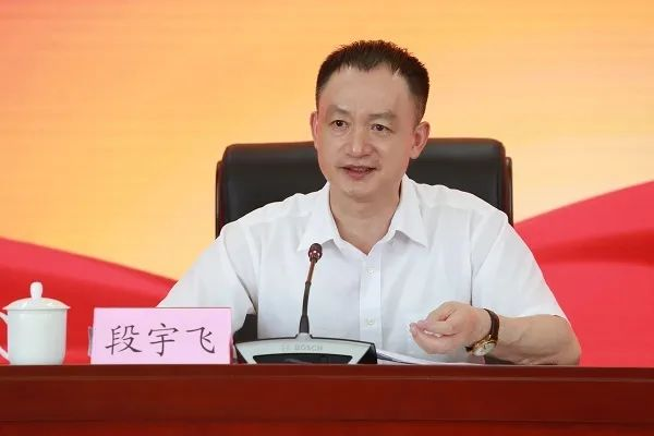 【访谈预告】2020年8月27日下午3时专访省卫生健康委员会主任段宇飞
