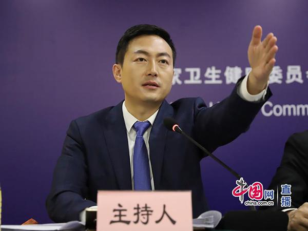 国家卫生健康委宣传司新闻网络处处长刘哲峰邀请记者提问.jpg