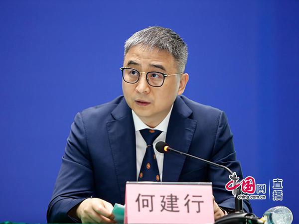 600-广州医科大学附属第一医院院长何建行介绍情况.jpg