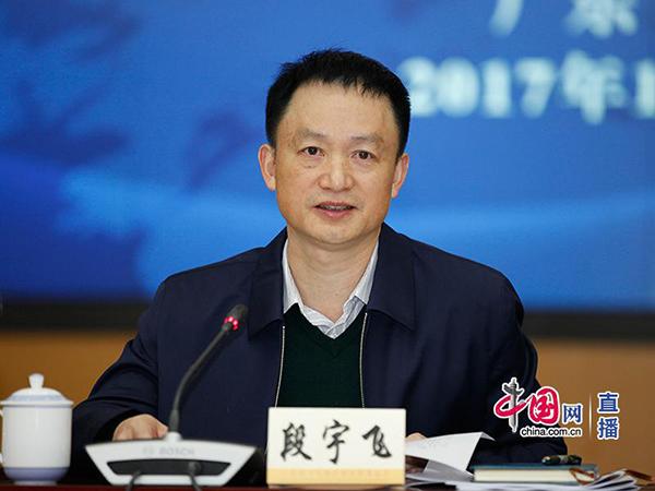 3-广东省卫生计生委主任、党组书记段宇飞介绍情况.jpg