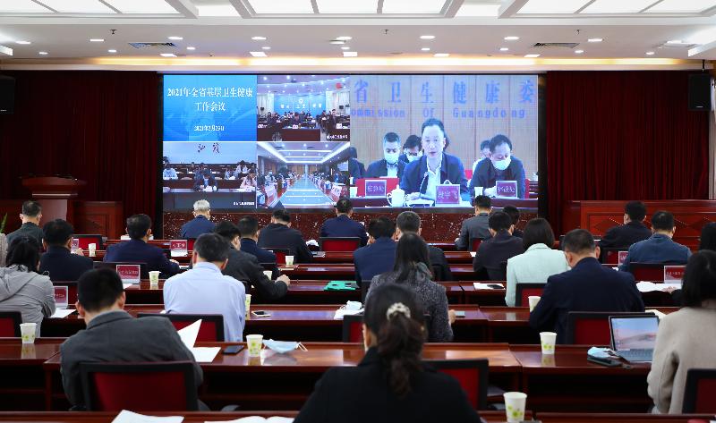 2021年全省基层卫生健康工作会议召开