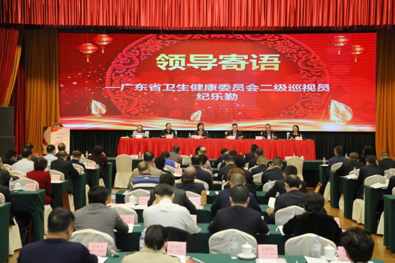 """2021年全省""""银龄安康行动""""推进会在广州召开"""