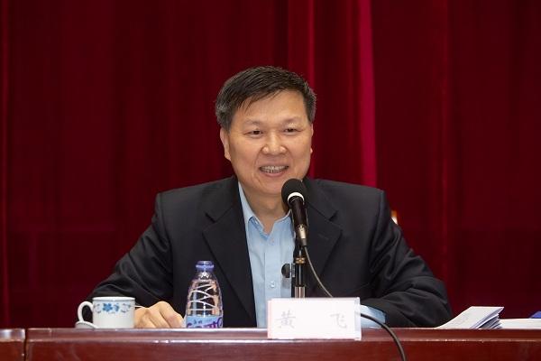 wf54in1014us洪令瑶_省卫生健康委党组副书记、副主任黄飞出席开班仪式并作动员讲话.jpg
