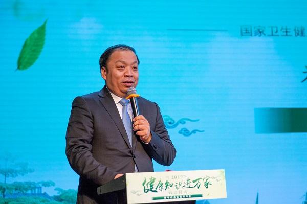 国家卫生健康委宣传司副司长米锋出席活动并致辞.jpg