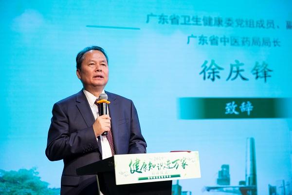 省卫生健康委副主任、省中医药局局长徐庆锋出席活动并讲话.jpg