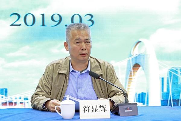 省卫生健康委副巡视员符显辉出席全省职业健康工作会议并讲话.jpg