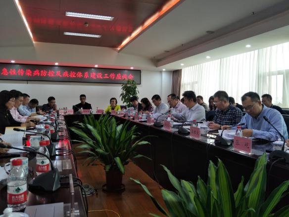 国家调研组在省疾控中心召开座谈会.jpg