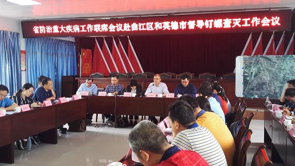 调研组在韶关樟市镇政府召开督导钉螺查灭工作会议.png