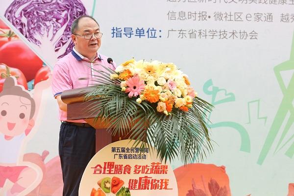 陈义平副主任出席现场活动并讲话.jpg