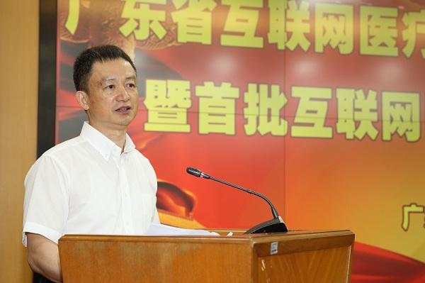 省卫生健康委主任段宇飞出席发布会并讲话.jpg