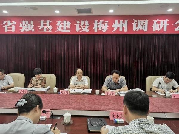 刘冠贤在河源、梅州、揭阳、潮州市强基建设片区专题调研会讲话.jpg